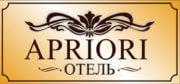 Мини-отель Априори (Санкт-Петербург)
